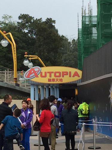 Photo of Autopia