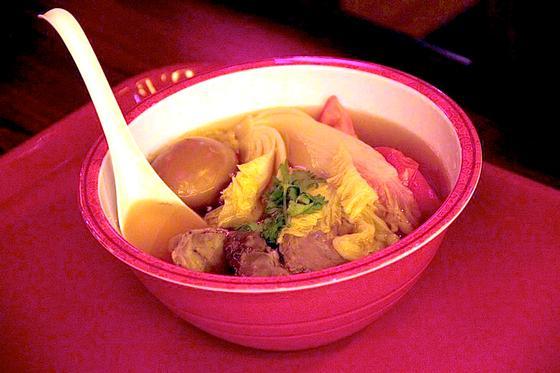 Wagyu Beef Noodle Soup