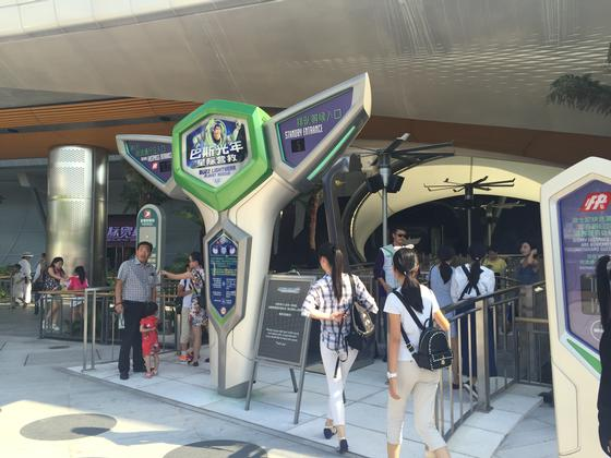 Photo of Buzz Lightyear Planet Rescue