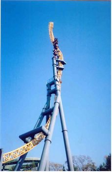 Photo of Vertical Velocity V-2