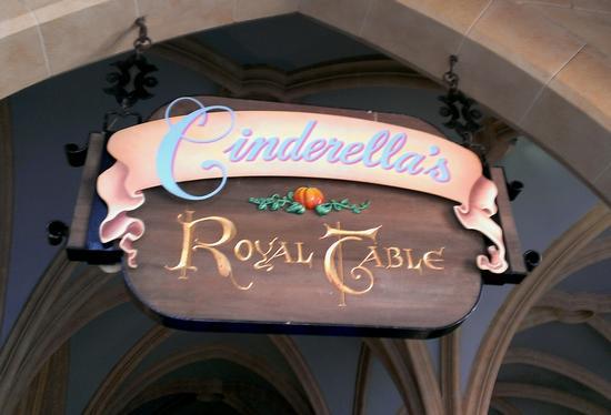 Cinderella S Royal Table Photos