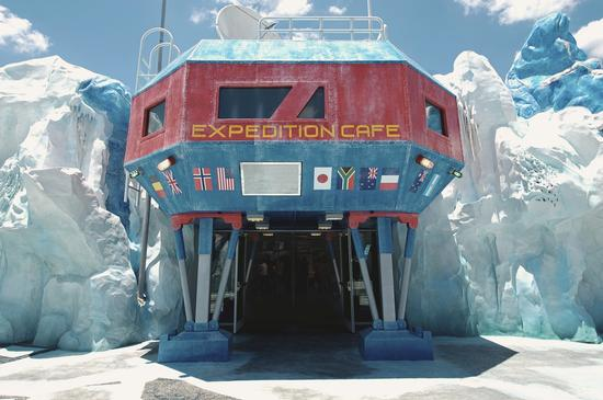 Photo of Expedition Cafe