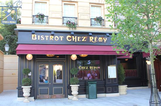 Photo of Bistrot Chez Remy