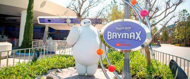 Photo of The Happy Ride with Baymax