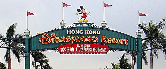 Reader ratings and reviews for Hong Kong Disneyland