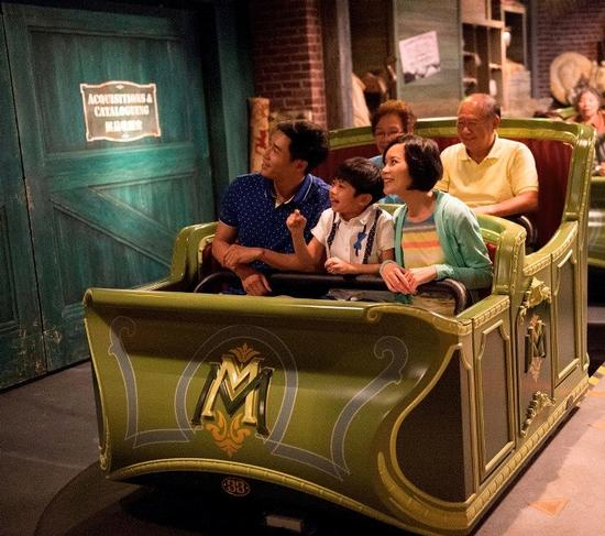 Mystic Manor ride vehicle