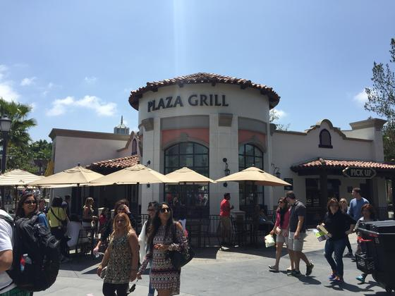 Photo of Plaza Grill