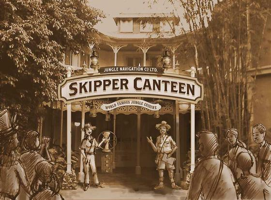 Jungle Navigation Co. Skipper Canteen