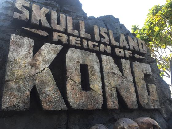Skull Island Reign of Kong photo, from ThemeParkInsider.com