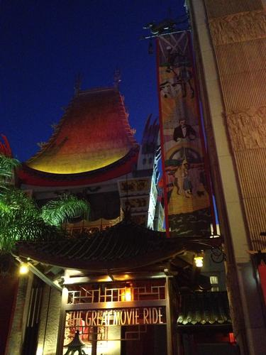 The Great Movie Ride photo, from ThemeParkInsider.com