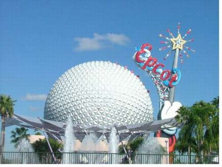 Spaceship Earth photo, from ThemeParkInsider.com