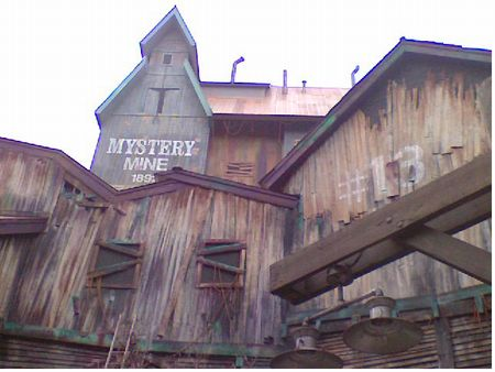 Mystery Mine photo, from ThemeParkInsider.com