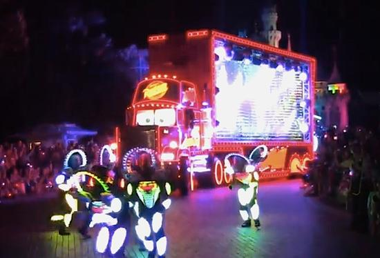 Photo of Paint the Night