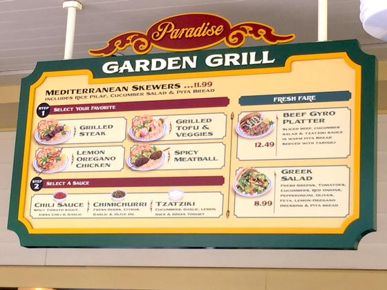 Paradise Garden Grill photo, from ThemeParkInsider.com