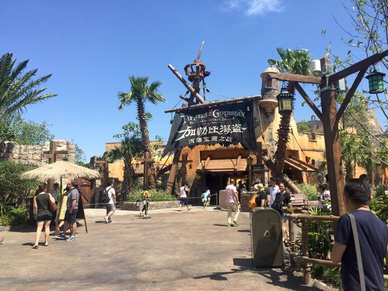 Photo of Pirates of the Caribbean Battle of the Sunken Treasure