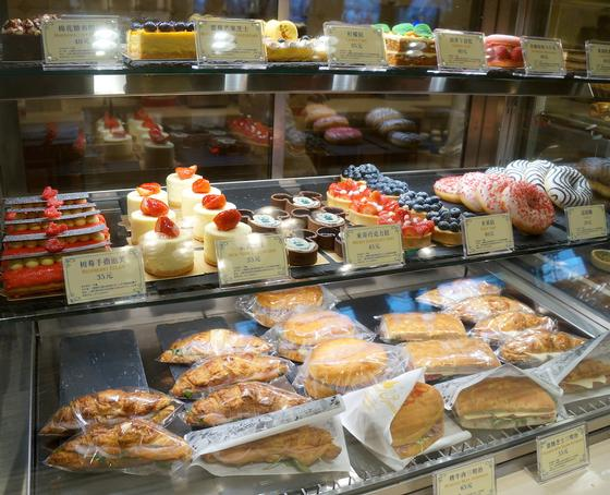 Photo of Remy's Patisserie