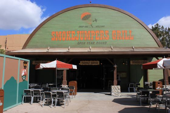 Photo of Smokejumpers Grill