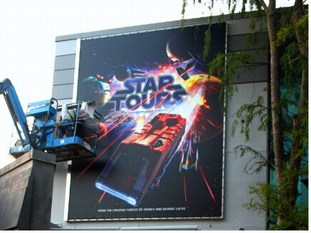 New marquee for the new Star Tours in Florida