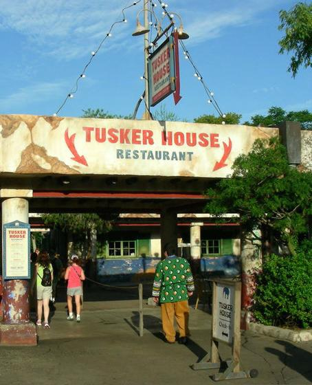 Tusker House Restaurant photo, from ThemeParkInsider.com