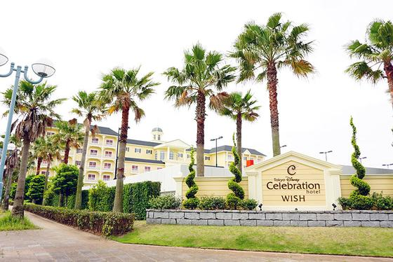 Photo of Tokyo Disney Celebration Hotel