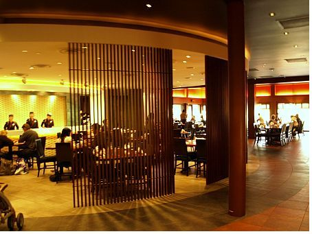 Photo of Tokyo Dining