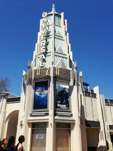 Universal Plaza tower