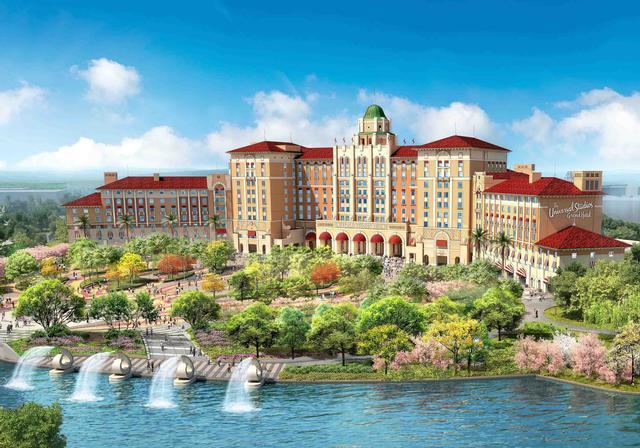 Universal Studios Grand Hotel