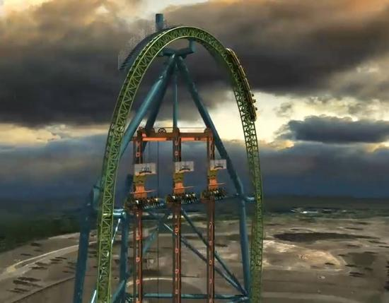 Photo of Zumanjaro Drop of Doom
